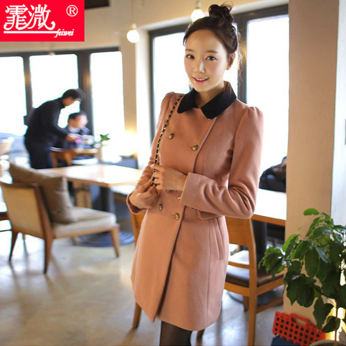 Дешевая Женская Одежда Китайская Интернет Магазин