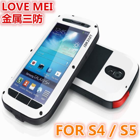 三星S5 S4金属保护套iphone6苹果6plus三防手