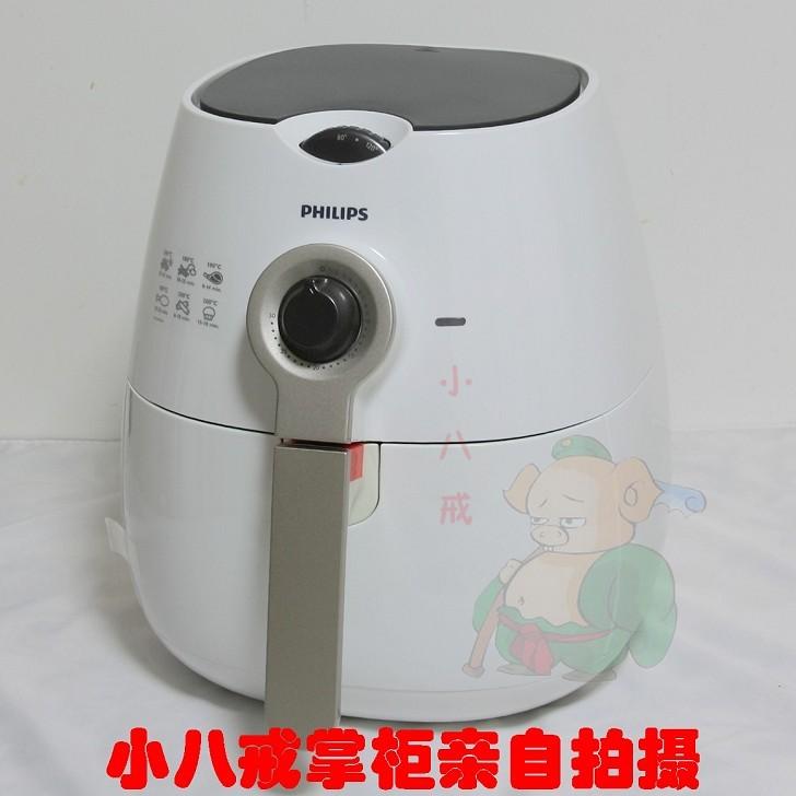 飞利浦肉松炸锅HD9220无油炸锅电炸锅v肉松做空气卷的教程视频图片