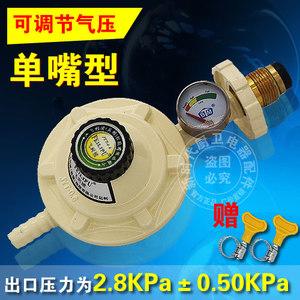 液化气减压阀安全阀煤气阀减压阀带表可调节气