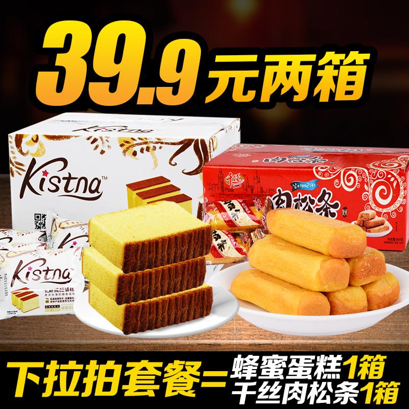 HLX活力熊  卡斯提拉蜂蜜蛋糕整箱1KG 16.8元包邮(26.8-10券)