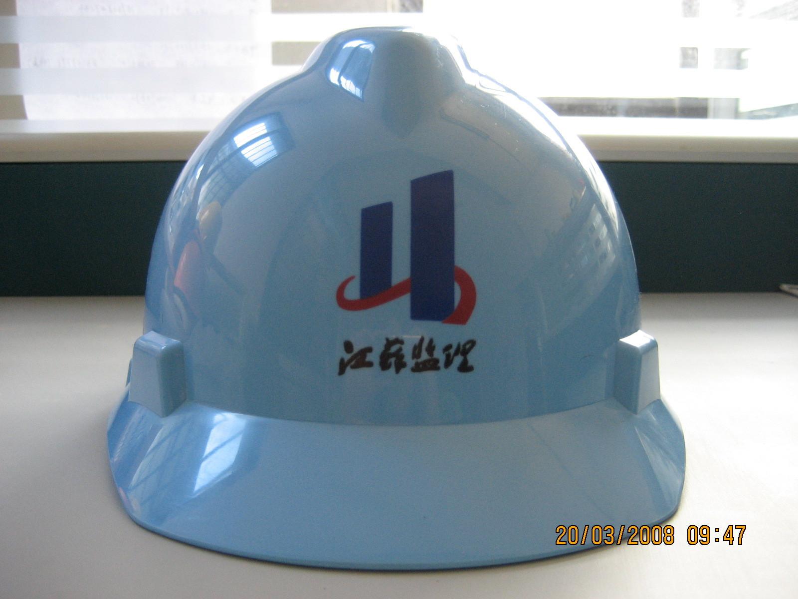 监理用安全帽 ABS高级安全帽(可订做印刷)江苏