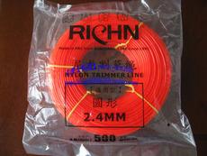 Верёвка 30 2.4mm