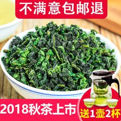 安溪铁观音2018新茶秋茶1725兰花香铁观音茶叶浓香型散装袋装500g