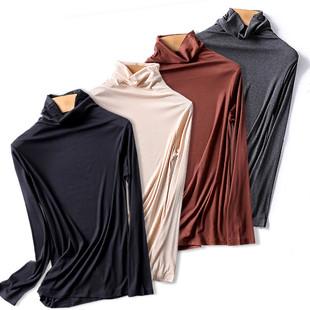 堆堆领女秋衣大码女装秋冬莫代尔螺纹长袖女士T恤高领打底衫
