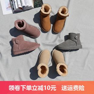 真皮雪地靴女短靴磨砂牛皮低筒靴显瘦棉鞋防滑加厚加绒靴子雪地棉