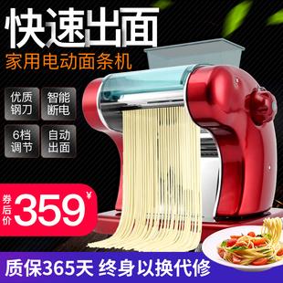 拜杰压面机家用电动全自动多功能小型手擀面商用饺子皮面条机