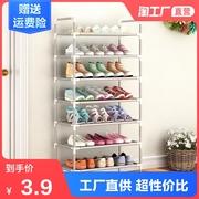 防尘鞋架简易收纳置物架鞋柜宿舍组装多层整理架门口鞋架加固简约
