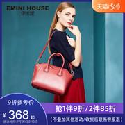 伊米妮商务女士单肩包纯色复古简约手提包大容量牛皮包包女特