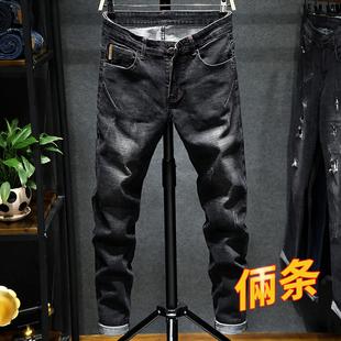牛仔裤男春季男士黑色弹力显瘦小脚裤子潮流长裤