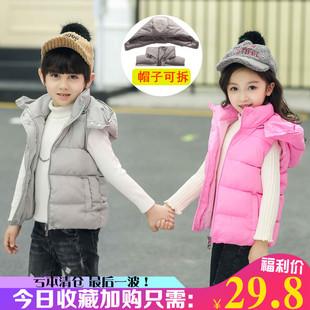 秋冬季童装儿童羽绒棉立领马甲男女童中大童小孩外穿连帽背心反季