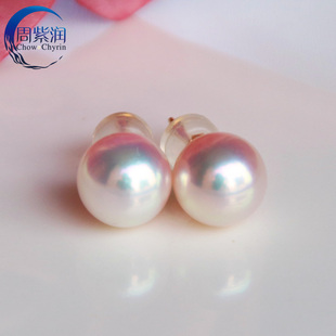 【福利】日本akoya海水珍珠耳钉18K黄金耳环正圆极强光天女级