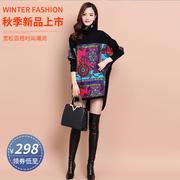 2018秋冬装女时尚高领针织花色蝙蝠袖羊毛连衣裙宽松大码毛衣