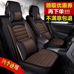 汽车坐垫四季通用麻布艺全包围座套座椅套小车垫坐套冬季座垫