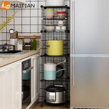 锅架厨房置物架用品用具转角储物多层蔬菜水果多功能家用落地锅架