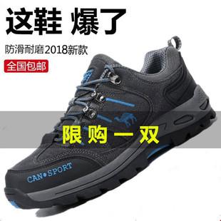 2018秋季男鞋户外运动鞋防滑耐磨旅游鞋加绒加厚保暖棉鞋