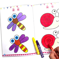 宝宝涂色本画画书儿童学画涂鸦绘画本幼儿园图画书填色本2-3-6岁