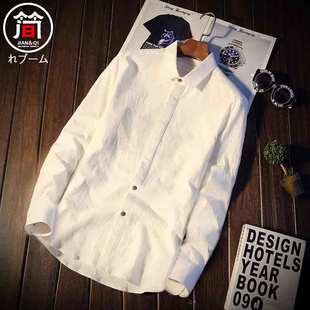 衬衫男士秋季潮流百搭帅气外套白色衬衣加绒长袖寸衫
