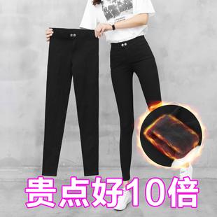 打底裤女外穿2018秋冬季加绒加厚显瘦小脚魔术裤保暖黑色裤子