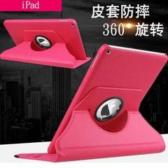 苹果iPad mini3保护套ipmini2爱拍A1489平板A1432翻盖nimi1可支架