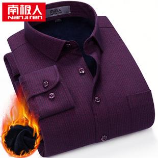 南极人保暖衬衫男加绒加厚纯棉磨毛本命年中年爸爸装暗红衬衣