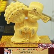 镀金送朋友订婚贺礼绒沙金摆件结婚礼物十年新人黄金浪漫情侣