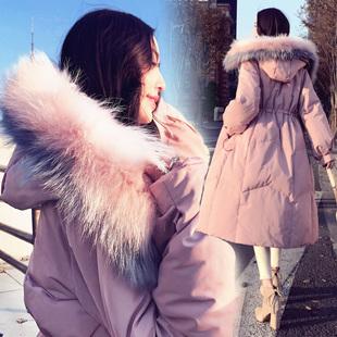 羽绒服女中长款长过膝2018冬装大毛领白鸭绒时尚加厚外套