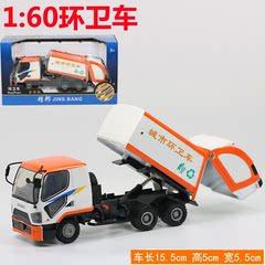 电动遥控车仿真搅拌车混凝土水泥罐车工程车模型儿童玩具男孩