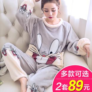 睡衣女冬珊瑚绒加厚甜美可爱兔子卡通法兰绒家居服套装秋冬季