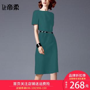 高档职业连衣裙夏中长款2019OL时尚气质包臀大码一步裙子