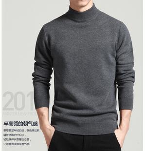 男士小中半高领毛衣男针织衫潮流加厚打底衫大码青年冬季