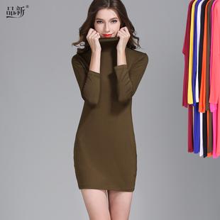 加绒厚莫代尔中长款高领打底衫女长袖T恤包臀连衣裙子穿纯色