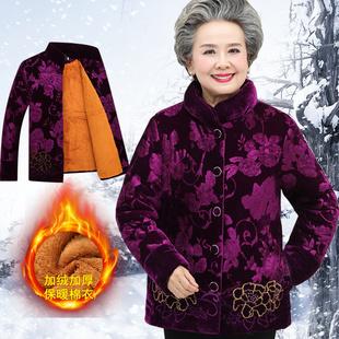 老人秋装外套金丝绒奶奶棉衣加绒加厚60-70-80岁中老年人冬装女装