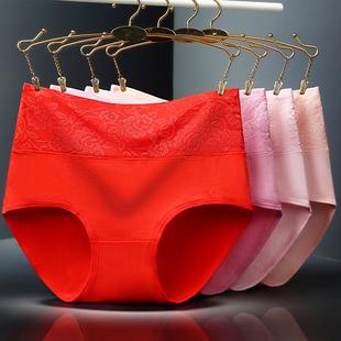 4条盒装 纯棉高腰提花内裤女士收腹舒适三角裤大码女式底裤头女