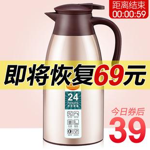 享乐多保温壶家用玻璃内胆大容量热水瓶宿舍不锈钢暖热水壶保温瓶