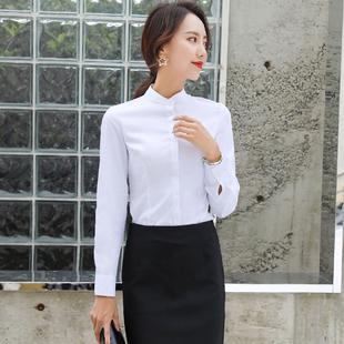 秋装女2018长袖上衣白色正装职业衬衫立领显瘦面试工作服
