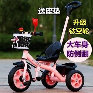 婴儿手推车超轻便携式三轮小孩可坐躺迷你简易儿童宝宝BB口袋伞车