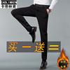 裤子男西裤直筒裤冬季加绒加厚男士商务裤秋季男裤小脚裤