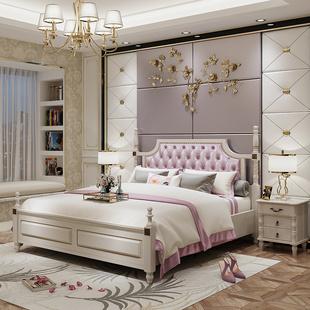 美式床双人实木欧式床主卧床公主床现代简约现代储物高箱皮床粉色