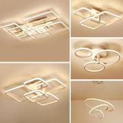 简约现代灯具客厅灯吸顶灯大气家用套餐套装组合卧室灯饰三室两厅