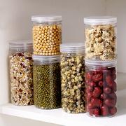 带盖透明塑料密封罐饼干食品厨房五谷杂粮花茶干果分类大号收纳罐