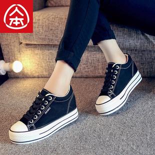 人本女鞋黑色松糕帆布鞋女厚底内增高小白鞋百搭布鞋白色球鞋