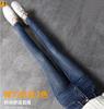 高腰牛仔裤女秋冬弹力长裤子显瘦加绒大码小脚铅笔裤女款