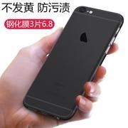 iPhone6手机壳6s超薄磨砂5s硬壳8苹果7plus透明5 se x潮男Xs Max
