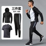 春秋篮球运动套装男士跑步服装爸爸服中老年速干宽松短袖短裤