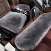 冬季纯羊毛汽车坐垫澳洲长羊毛剪绒真皮毛一体无靠背单片座垫