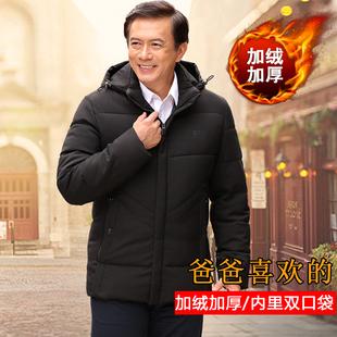 冬季中年男士棉衣爸爸冬装外套中老年人棉袄加绒加厚保暖棉服