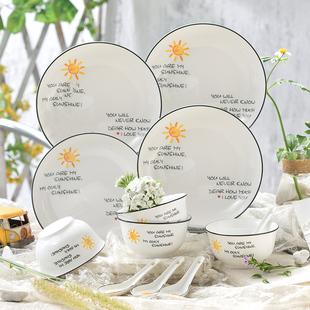 韩式简约12件套家用陶瓷碗碟套装碗盘餐盘餐具家用盘子碗套装