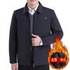秋季中年夹克男加棉加厚外套中老年男士夹克衫秋冬装爸爸外衣