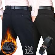 中老年人男裤高腰加绒加厚中年男士裤宽松西裤爸爸装工装裤子